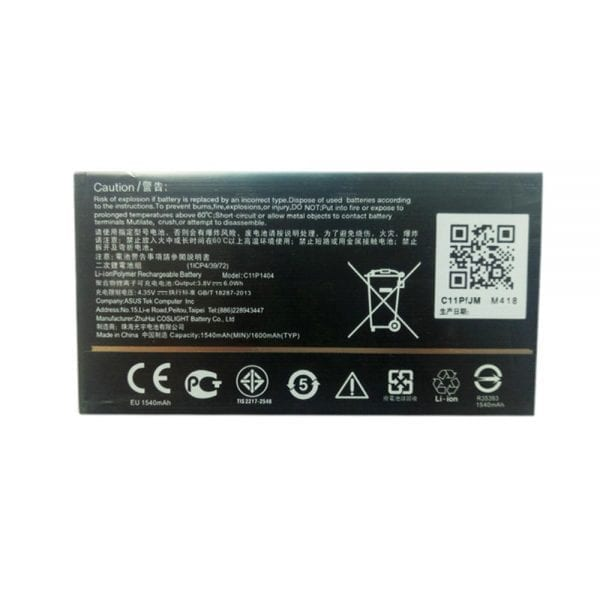 Original cell phone battery C11P1404 for ASUS ZenFone 4