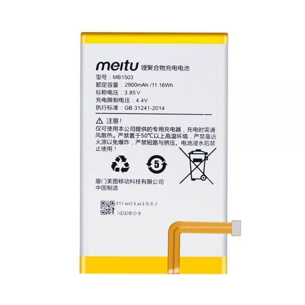 Original cell phone battery MB1503 for Meitu M6