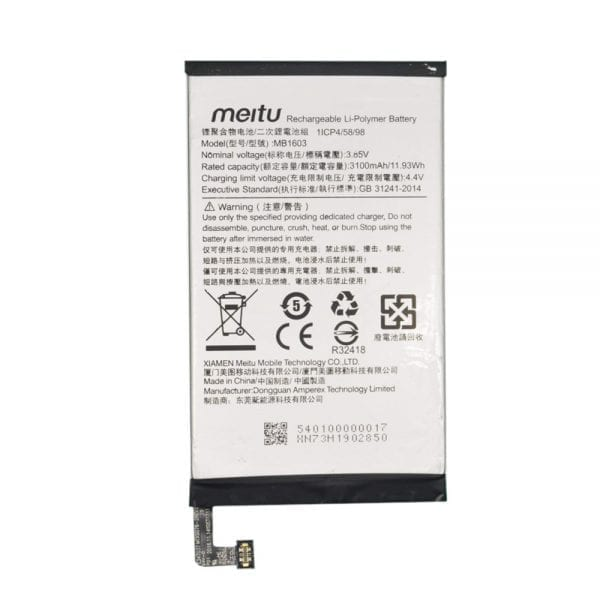 Original cell phone battery MB1603 for Meitu M8,M8S