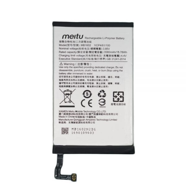 Original cell phone battery MB1602 for Meitu T8,T8S