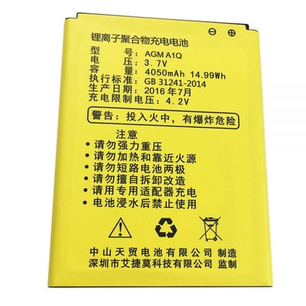 Original cell phone battery for AGM A1Q