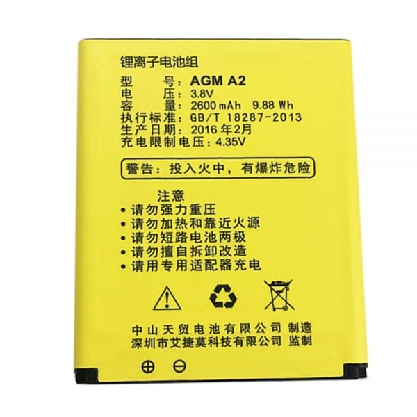 Original cell phone battery for AGM A2
