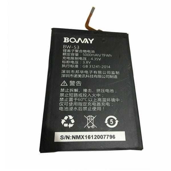 Original cell phone battery BW-53 for BOWAY U12