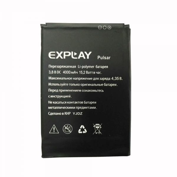 Original cell phone battery for Explay Pulsar