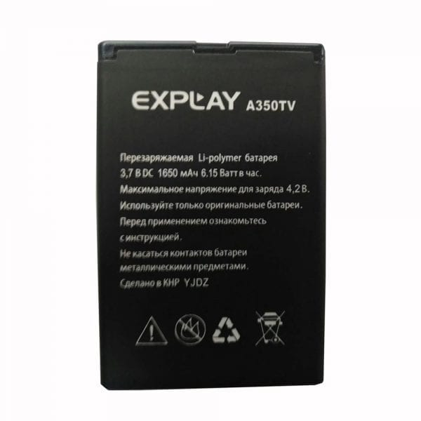 Original cell phone battery for Explay A350TV